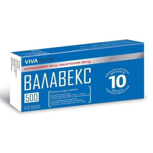 Valaveks 10s 500 mg coated tablets