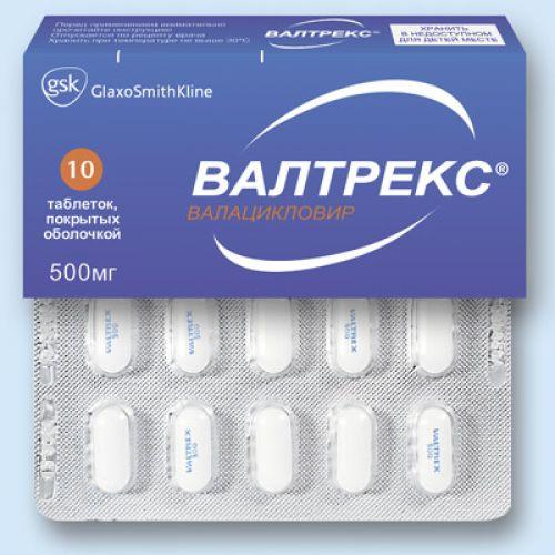 Valtrex 500 mg (10 tablets)