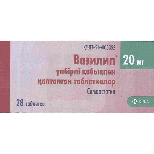 Vasilip 28's 20 mg coated tablets
