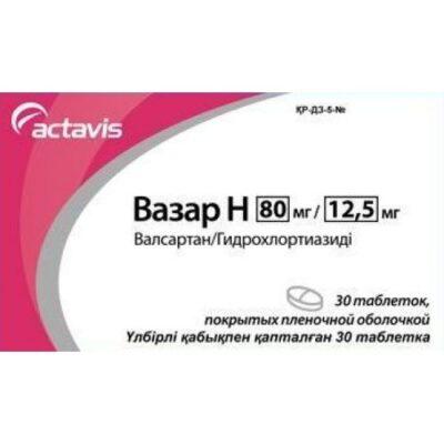 Vazario H 80 / 12.5 mg (30 film-coated tablets)