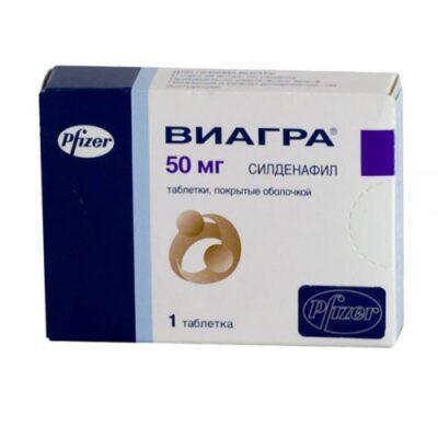Viagra 50 mg (1 tablet)