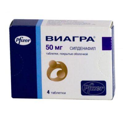 Viagra 50 mg tablets 4's
