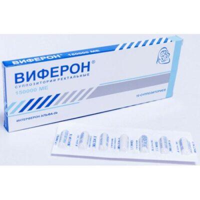 Viferon-1 150000 IU 10s rectal suppositories