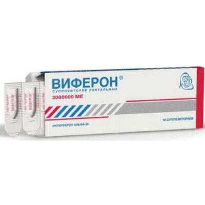 Viferon-4 3000000 IU 10s rectal suppositories