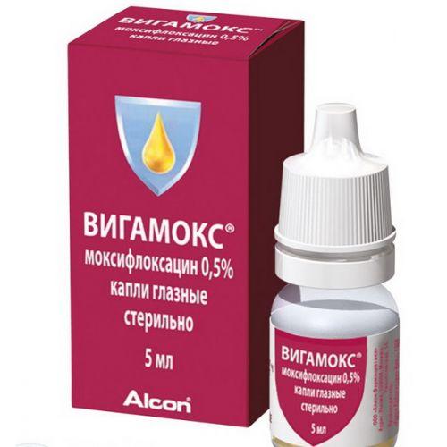 Vigamoks® 5 ml of 0.5% eye drops