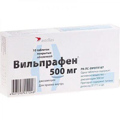 Vilprafen 10s 500 mg coated tablets