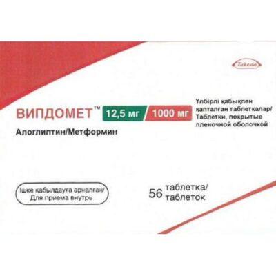 Vipdomet® (Alogliptin/Metformin) 12.5 mg/1000 mg