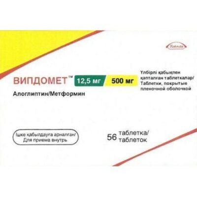 Vipdomet® (Alogliptin/Metformin) 12.5 mg/500 mg