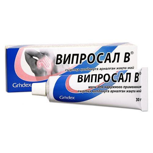 Viprosal B 30g ointment tube