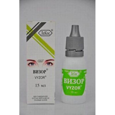 Visor 15 ml of eye drops