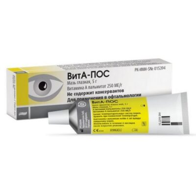 Vita-PIC 5g eye ointment