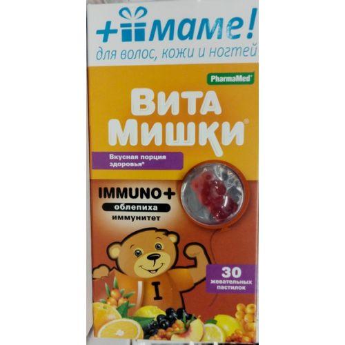 VitaMishki Immuno + 30s Gesves lozenges + Gift mom vitamins for hair and skin