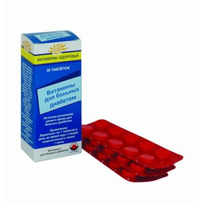 Vitamins for diabetics 400 mg (30 tablets)