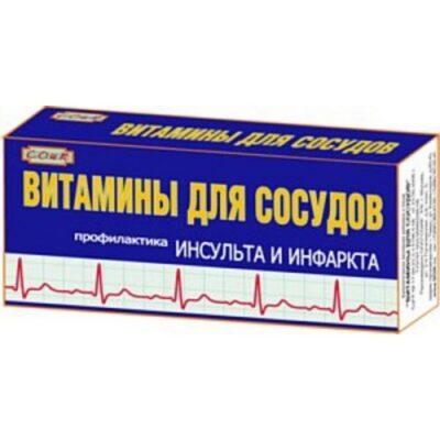 Vitamins for vascular 0.5g (30 capsules)
