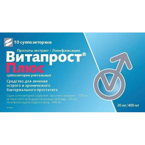 Vitaprost® Plus 10s rectal suppositories