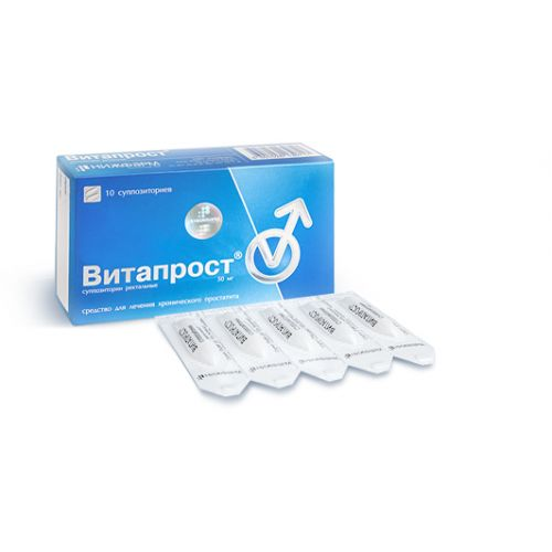 Vitaprost 10 mg rectal suppositories 10s