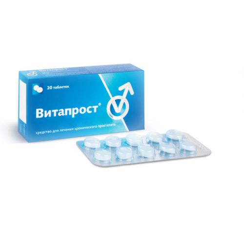 Vitaprost 20s 20 mg coated tablets