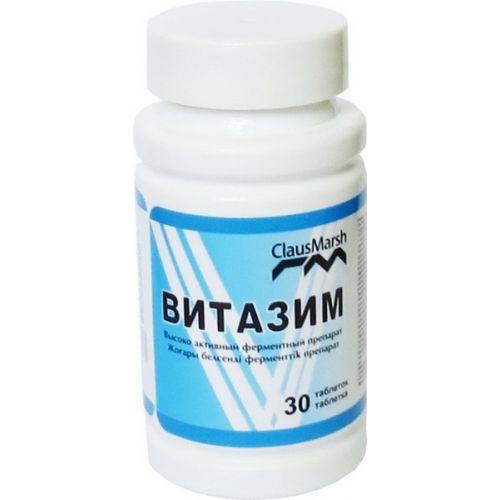 Vitazim (30 tablets)