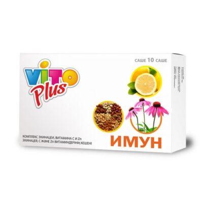 Vito Plus Imun Echinacea complex