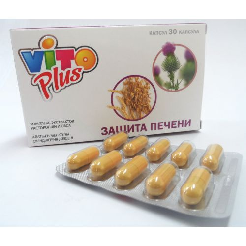 Vito-Plus-Protection-liver-complex-extracts-of-milk-thistle-oats-30-capsules_rxeli-2