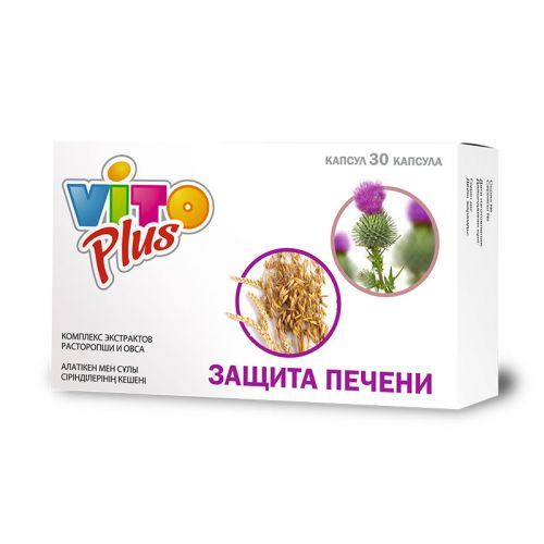 Vito Plus Protection liver complex extracts of milk thistle