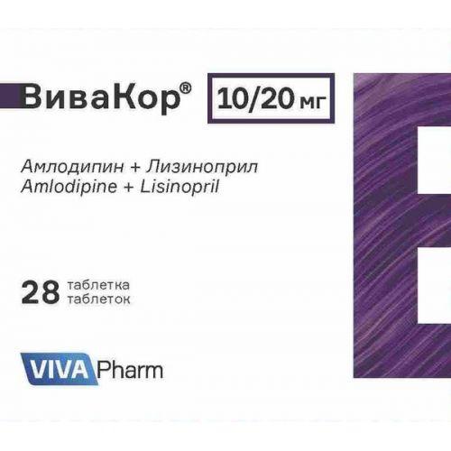 Vivakor 10 mg / 20 mg (28 tablets)