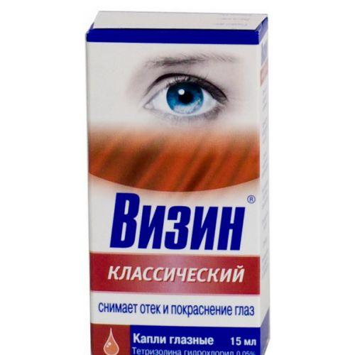 Vizin 0.05% Eye Drops 15 ml
