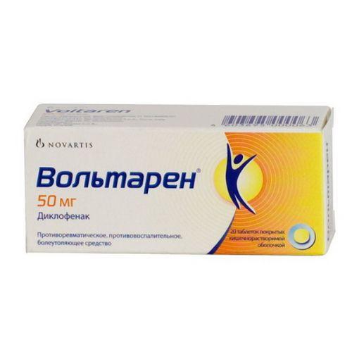 Voltaren 20s 50 mg coated tablets