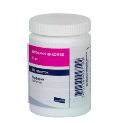 Warfarin 2.5 mg (100 tablets)