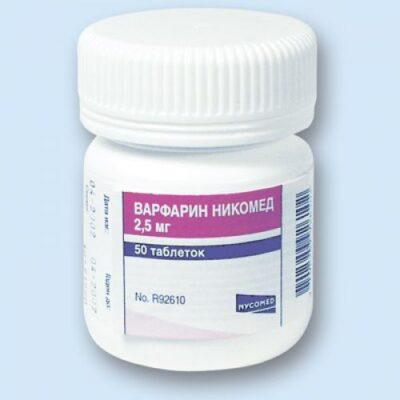 Warfarin 2.5 mg (50 tablets)