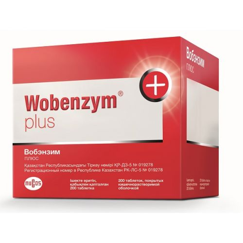 Wobenzym plus (200 coated tablets)