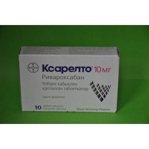 Xarelto ® 10s 10 mg film-coated tablets