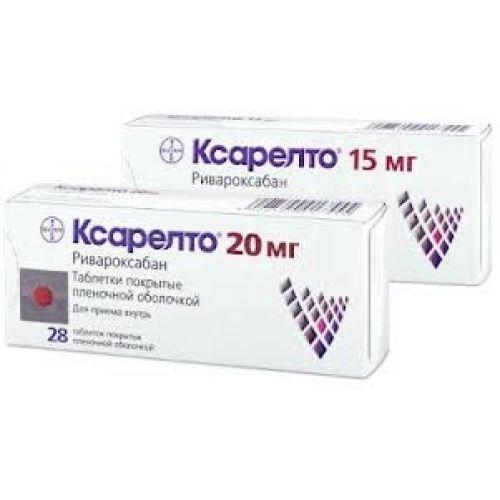 Xarelto ® 20 mg (100 film-coated tablets)