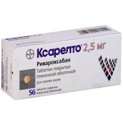 Xarelto ® 56's 2.5 mg film-coated tablets