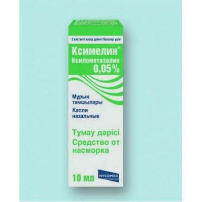 Xymelin 0.5 mg / ml 10 ml Nasal Drops