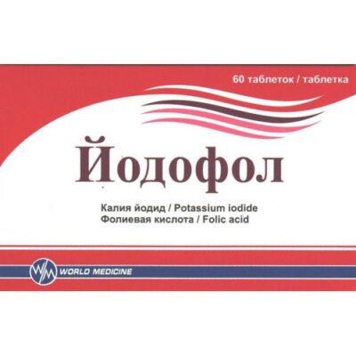Yodofol (Potassium Iodide/Folic Acid)