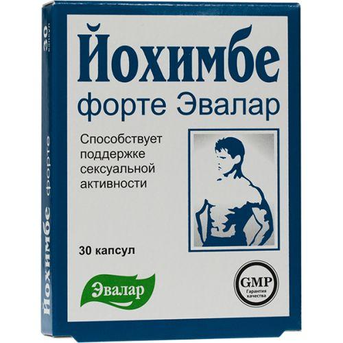 Yohimbe 30s 200 mg capsule