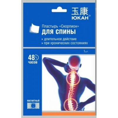 Yukan Scorpio 1's patch for magnetic body (orthopedic)