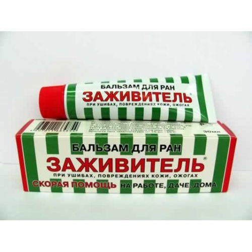 Zazhivitel 30 ml balsam for wounds