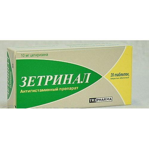 Zetrinal 10 mg (10 tablets)