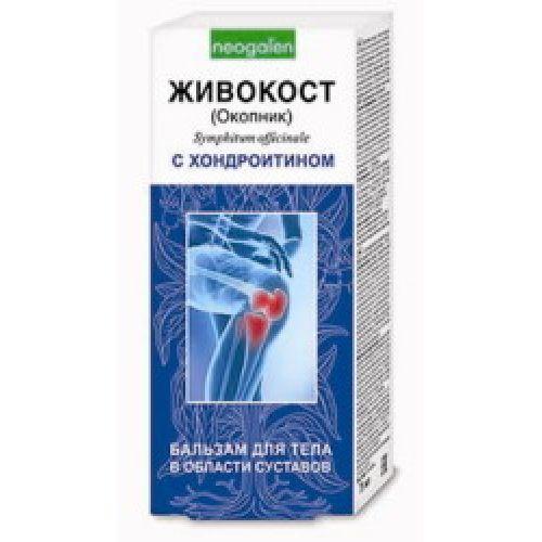 Zhivokost with 75 ml chondroitin body lotion