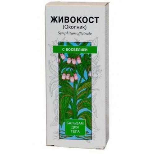 Zhivokost with Boswellia 75 ml body lotion