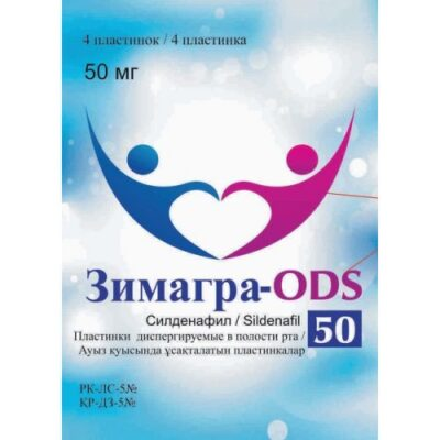Zimagra-ODS 50 50 mg 4's plate dispersible oral
