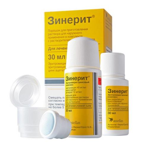 Zinerit powder for 30 ml of the solution (the external application)
