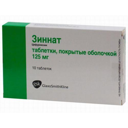 Zinnat 10s 125 mg coated tablets