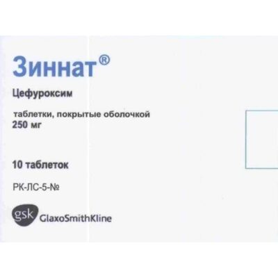 Zinnat 10s 250 mg coated tablets