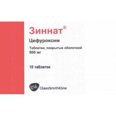 Zinnat 10s 500 mg coated tablets