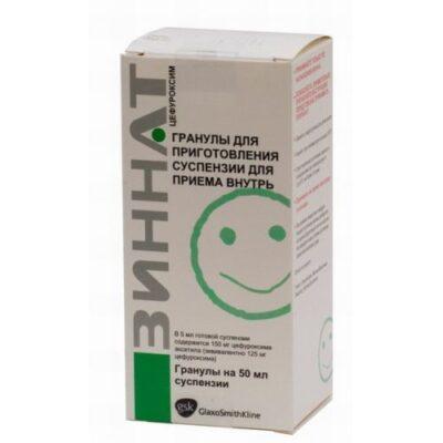 Zinnat 125 mg / 5 ml 50 ml granules for oral suspension