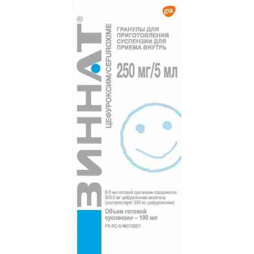 Zinnat 250 mg / 5 ml 100 ml granules for oral suspension