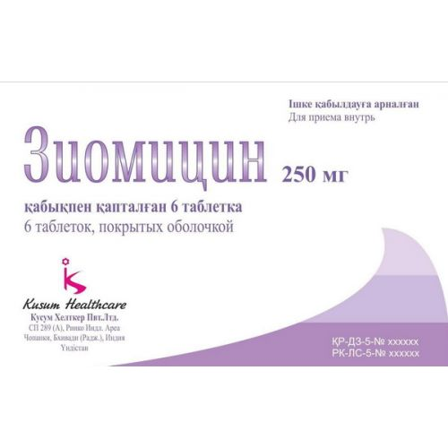Ziomitsin 6's 250 mg coated tablets